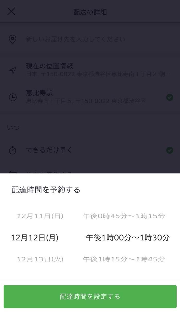 Schedule+Order