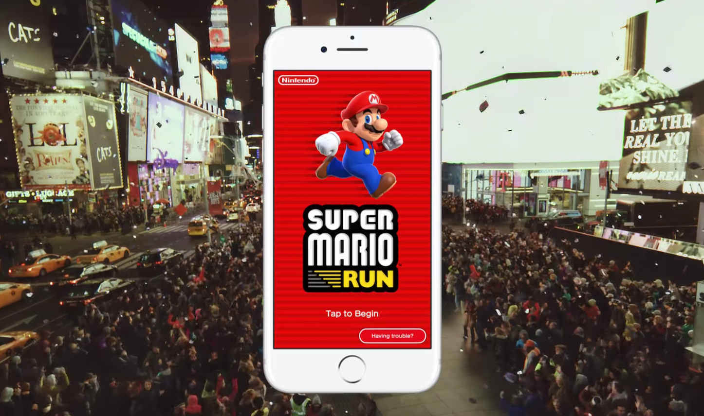 Super Mario Run Ready for Release
