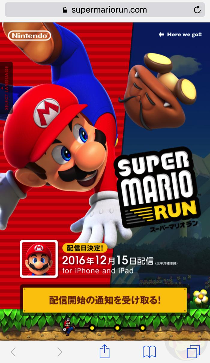 Super Mario Run Release Date 01