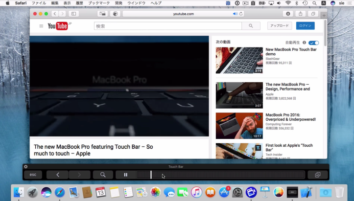 TouchBar-Support-for-GoogleChrome.png