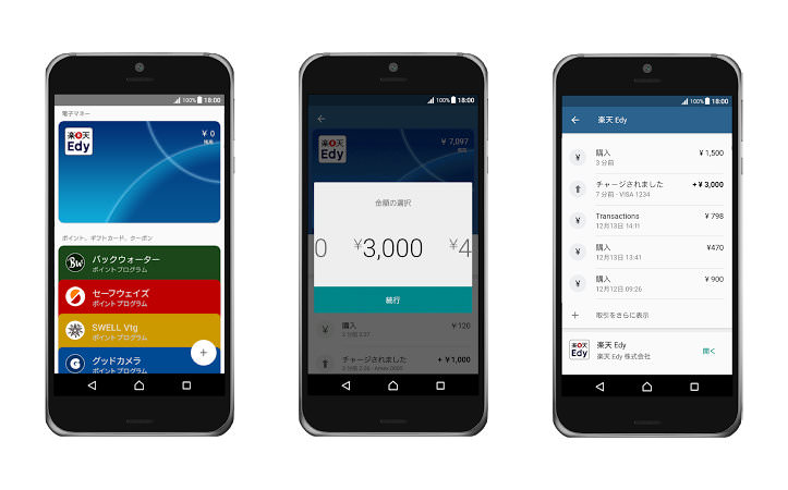 UI for Android Pay Japan