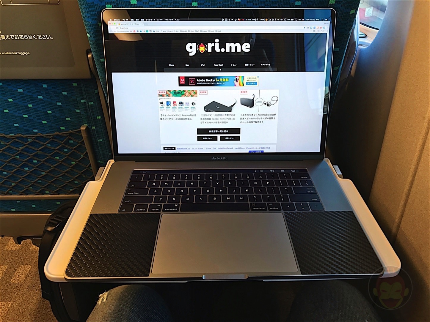 Using-the-MacBookProLate2016-on-Shinkansen-02.jpg
