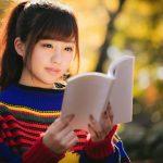 Yuka-Reading-a-Book.jpg