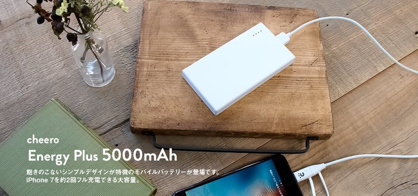 Cheero Energy Plus 5000mAh