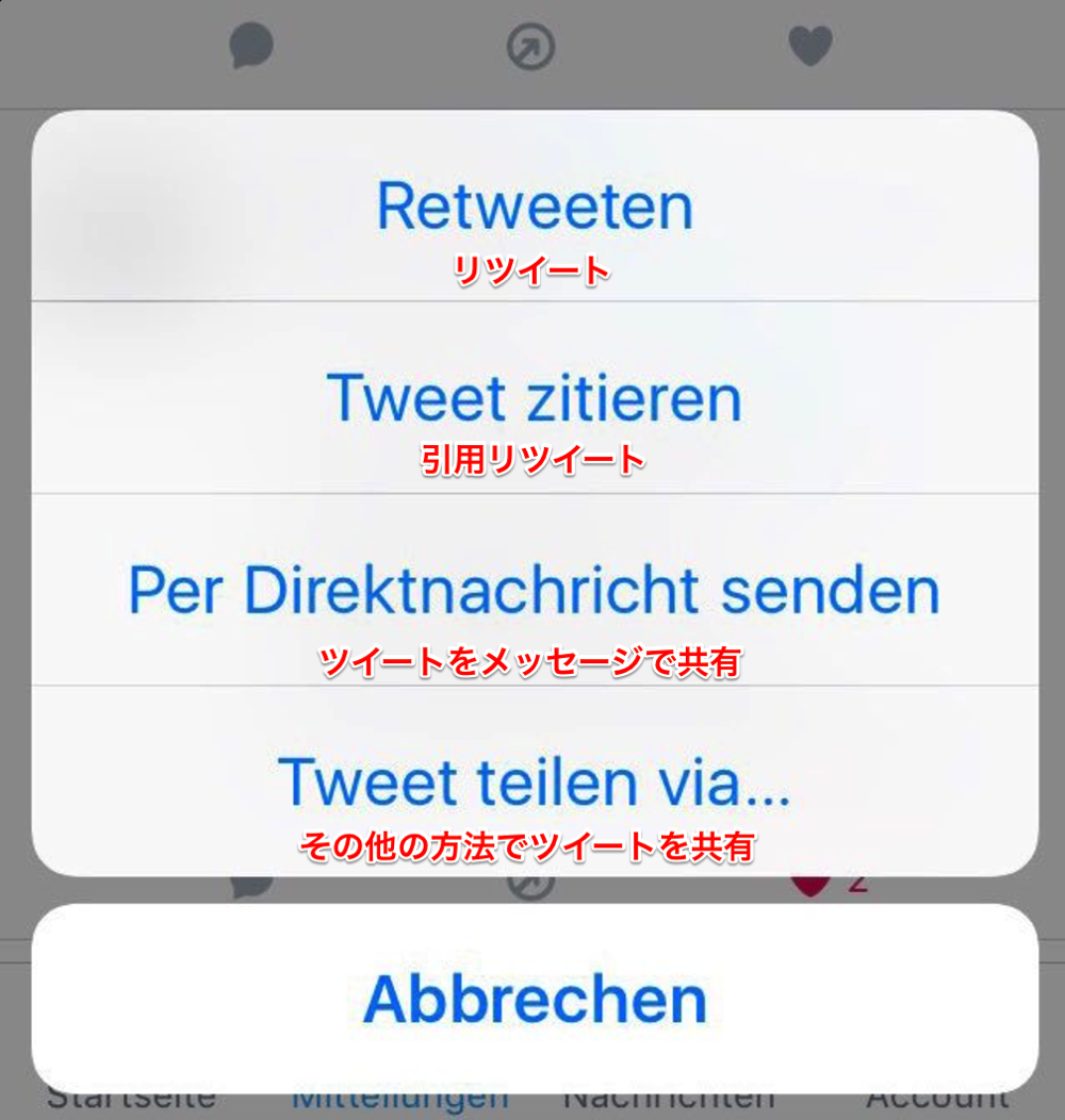 New share buttons for twitter 2