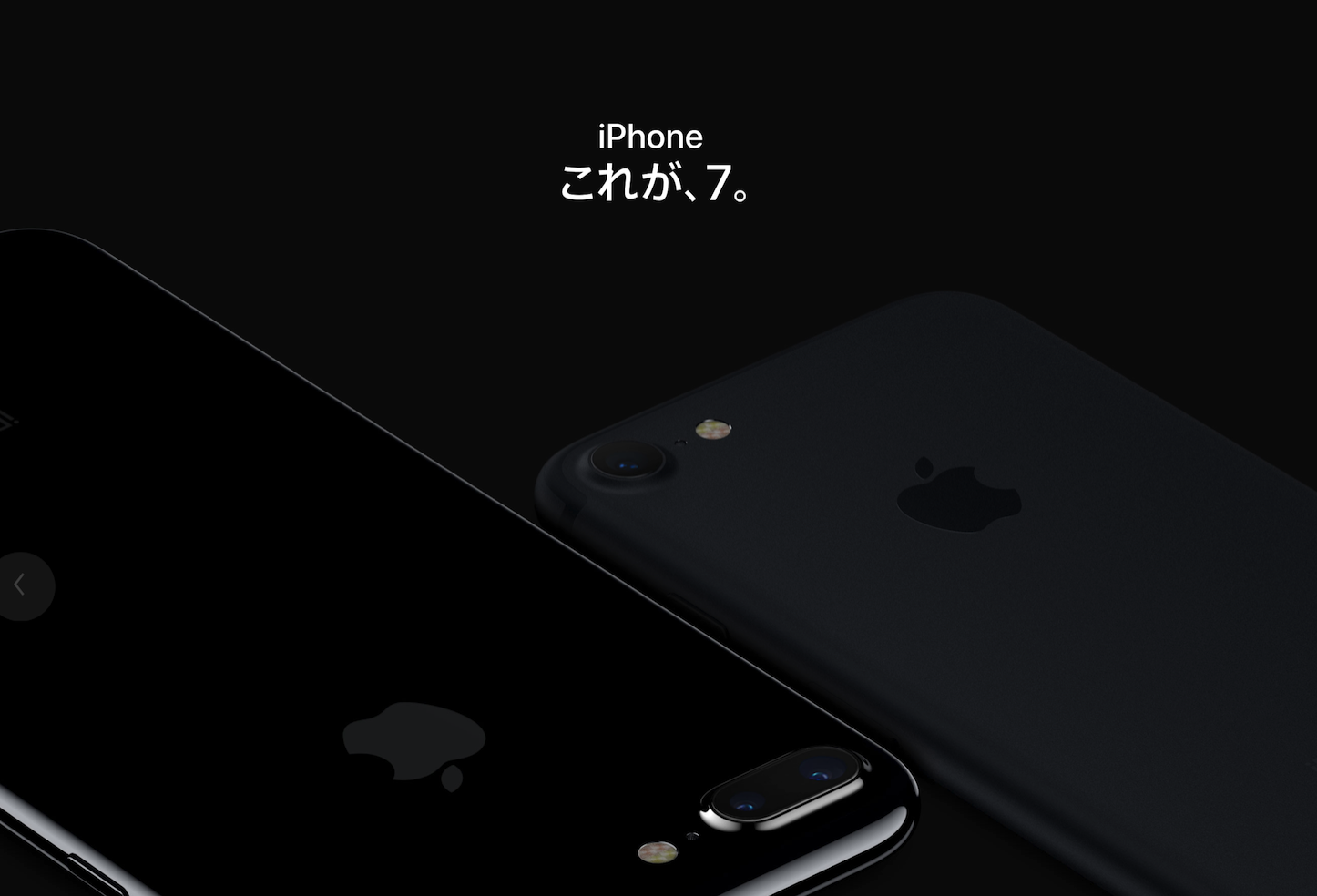 Apple Page in SanFrancisco jp