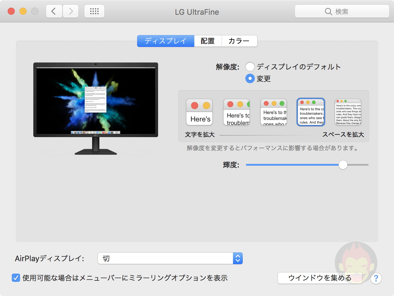 Display-Brightness-Settings-for-LG5KUltrafine-Display.png
