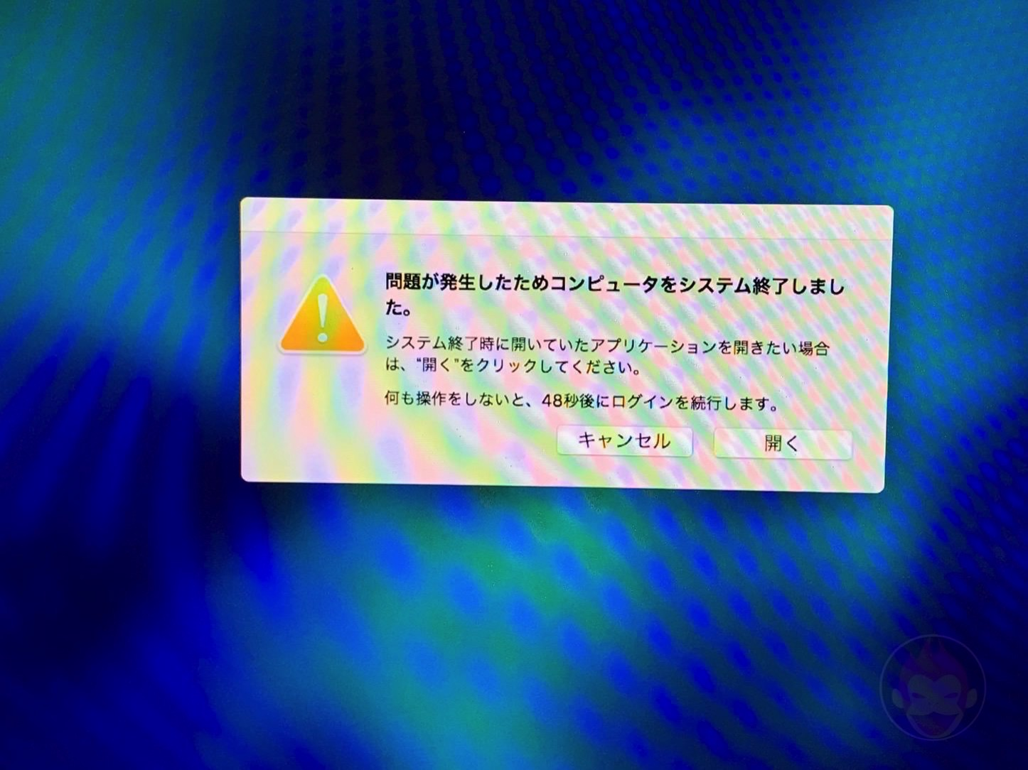 MacBook Pro Late 2016 Error