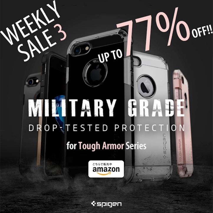 Military Grade Protection Touch Armor