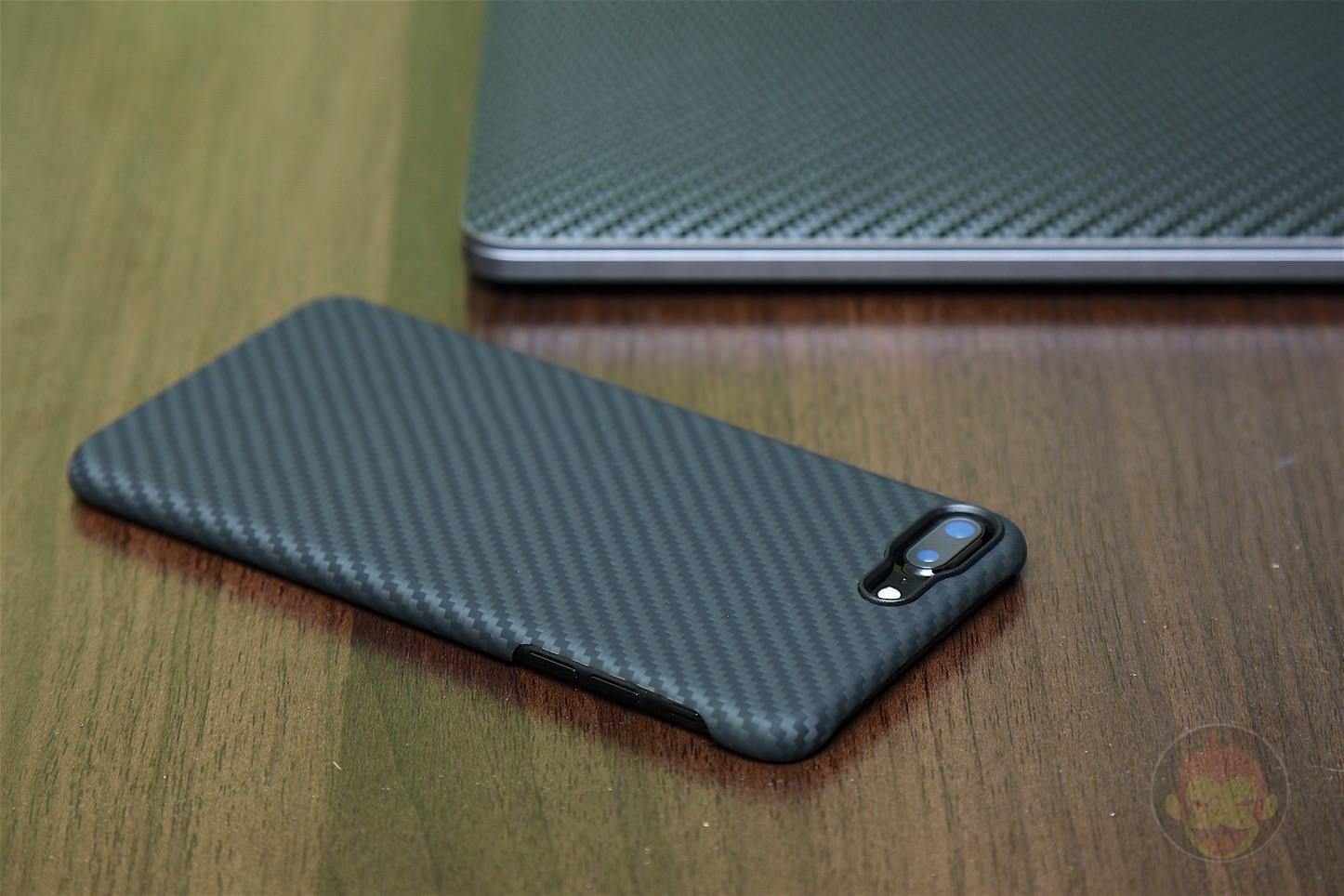 Pitaka-iPhone-Case-Review-11.jpg