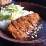 Sangosho-Moanamakai-Curry-16.jpg