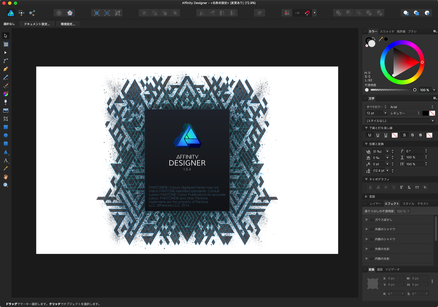 affinity-Designer-Sale.png