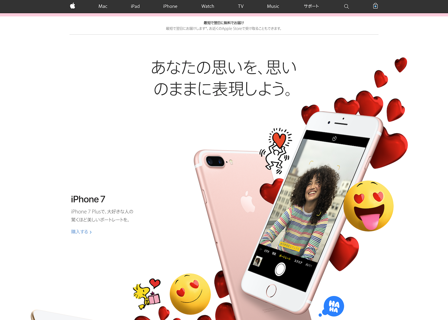 Apple valentines day