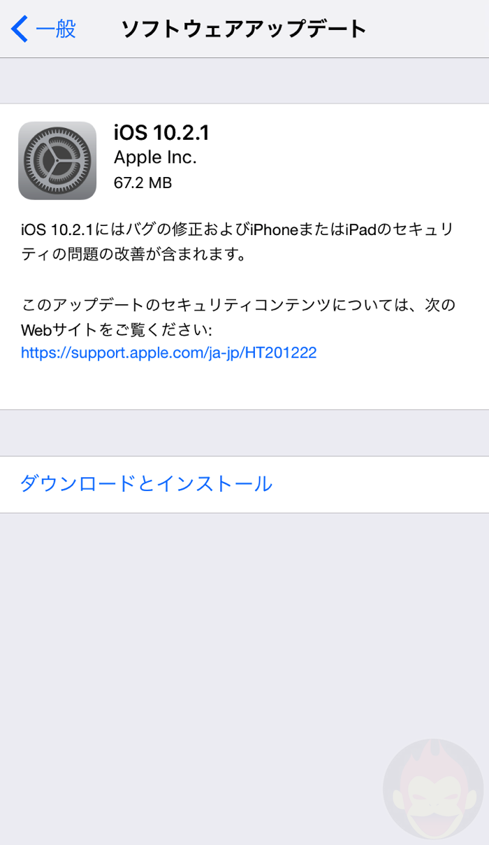 iOS-10-2-1-update-01.PNG