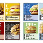 mcdonalds-election-pledges.jpg