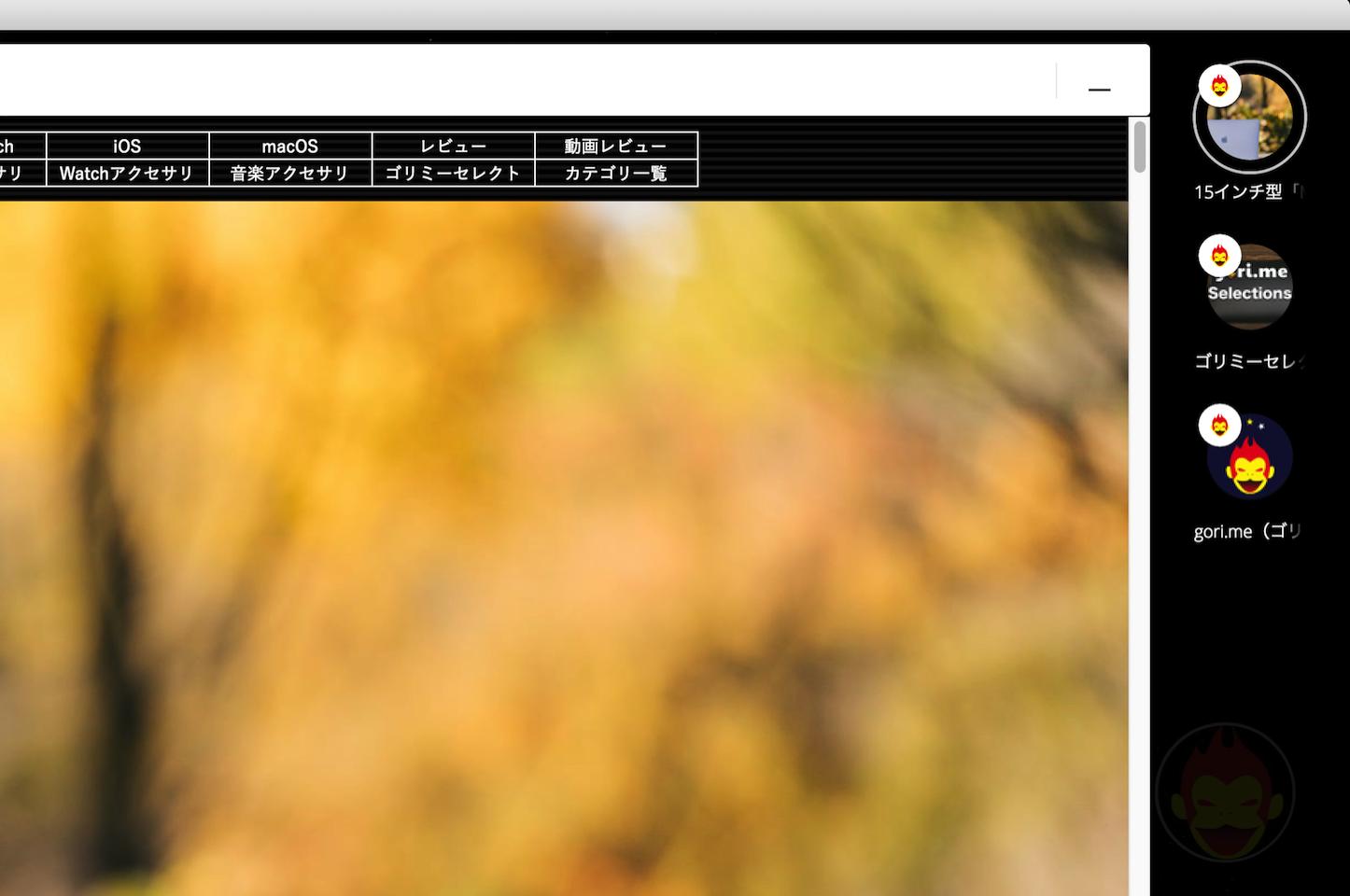 Neon operacom laptop tabs 3