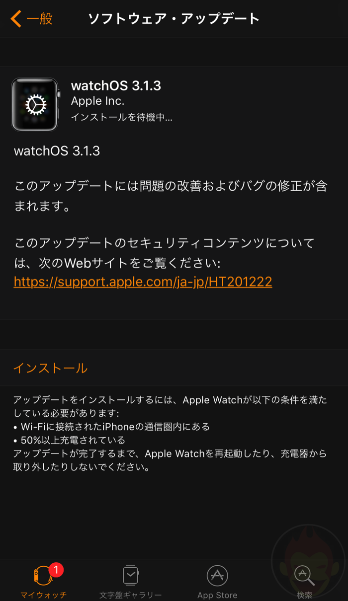 Watchos 3 1 1 update 01