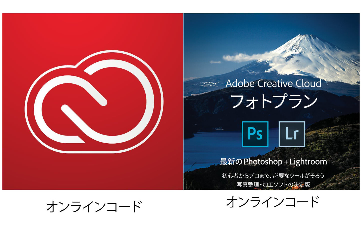 Adobe Creative Plan Sale
