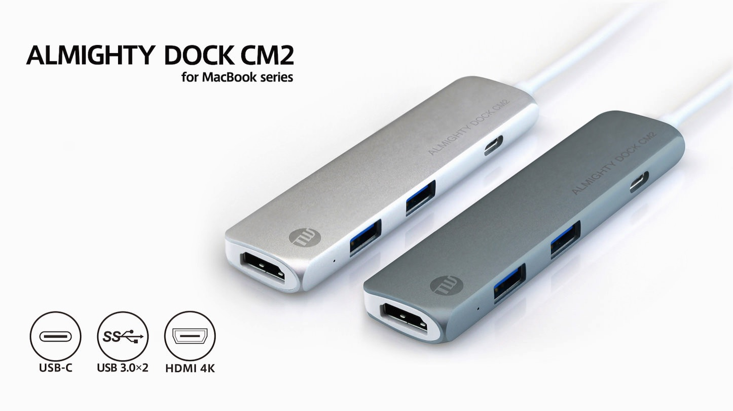 Almighty Dock CM2 for MacBook Series