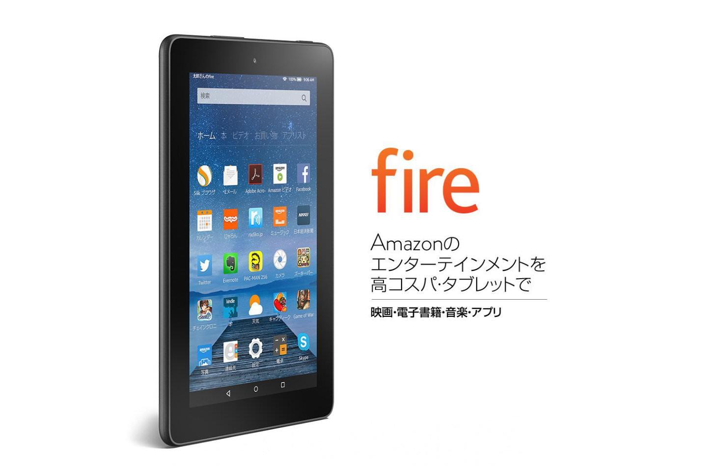 Amazon-Fire-Tablet.jpg