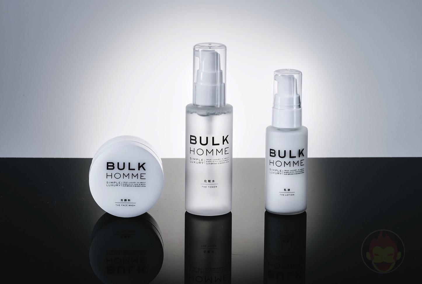 BULK-HOMME-GoriMe-02.jpg