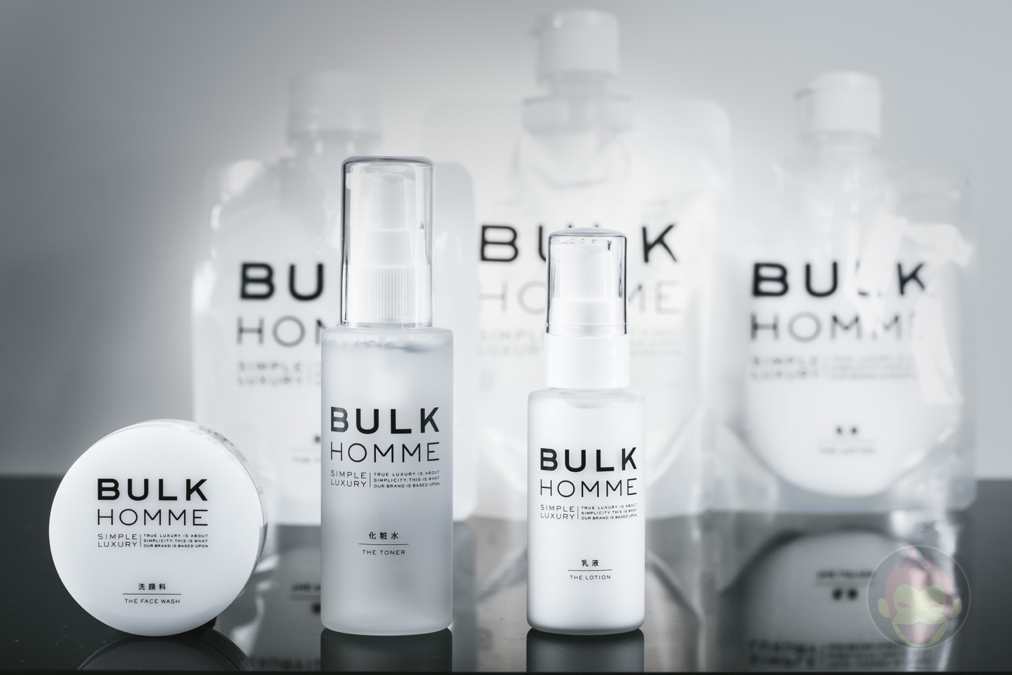 BULK HOMME All Set