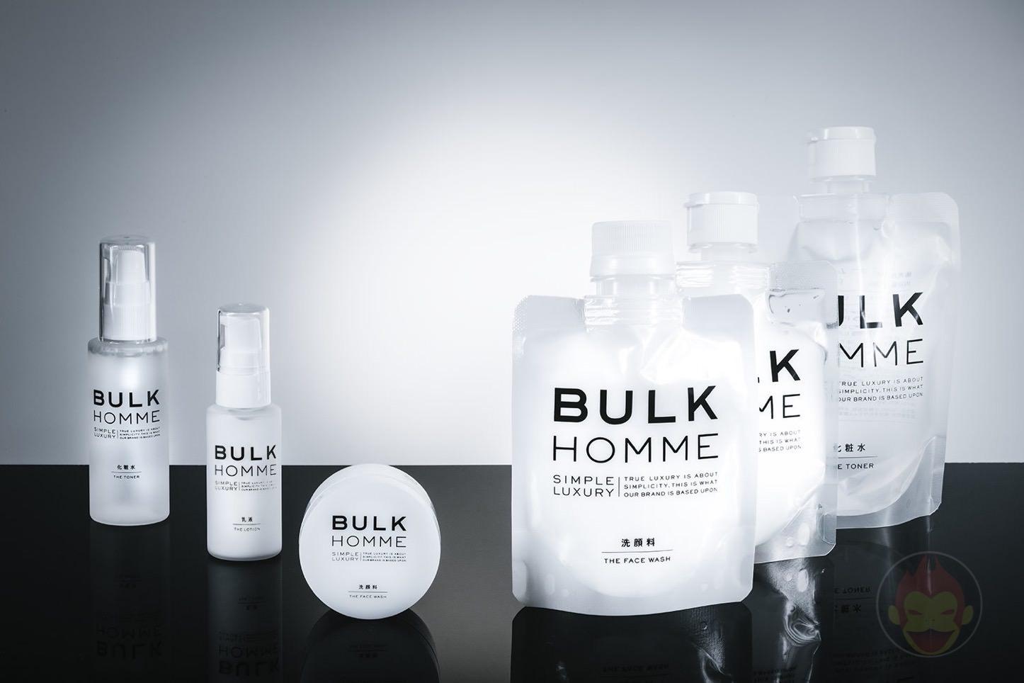 BULK-HOMME-GoriMe