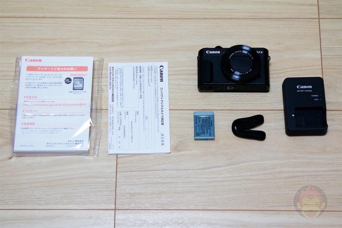 Canon PowerShot G7 Mark2