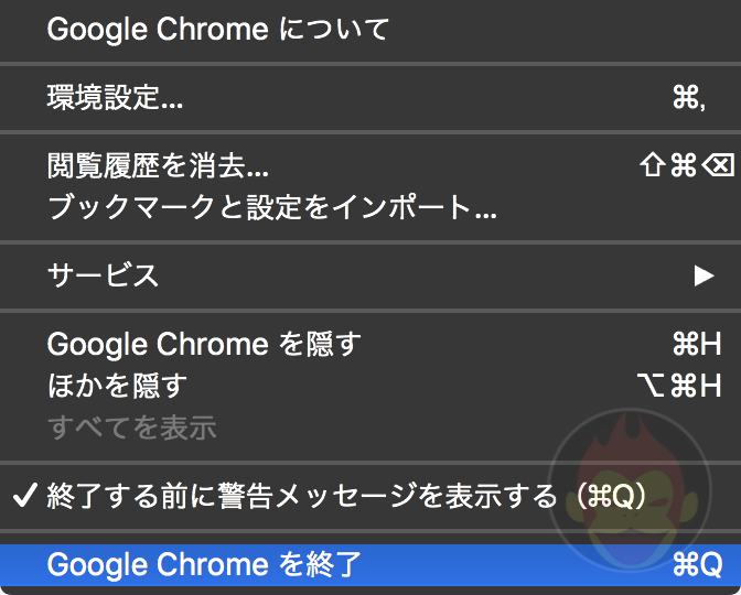 Changing Chrome Key Shorcuts 02