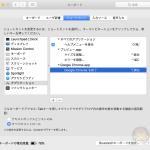 Changing-Chrome-Key-Shorcuts-03.png