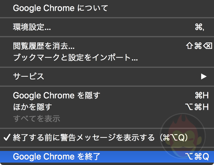 Changing Chrome Key Shorcuts 04