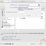 Changing-Chrome-Key-Shorcuts-06.png