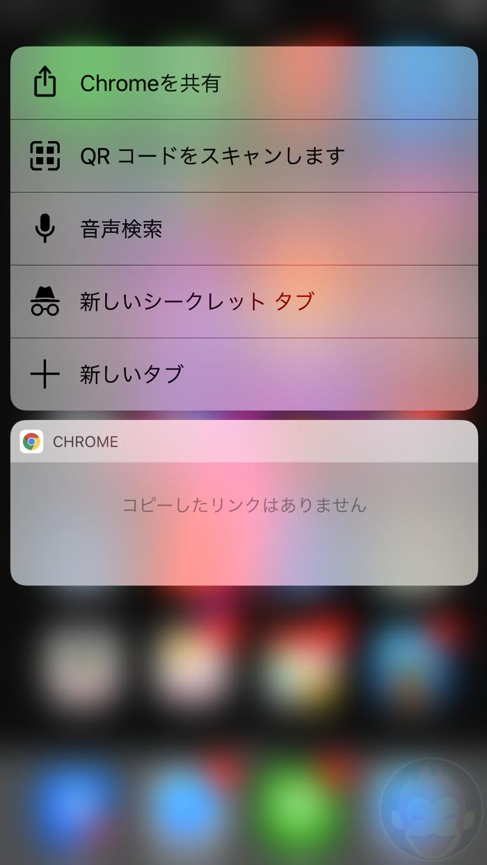 Chrome-for-iOS-QR-Code-01