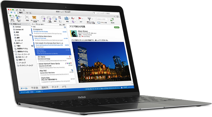 Image_OfficeforMac_HaveOffice365.png