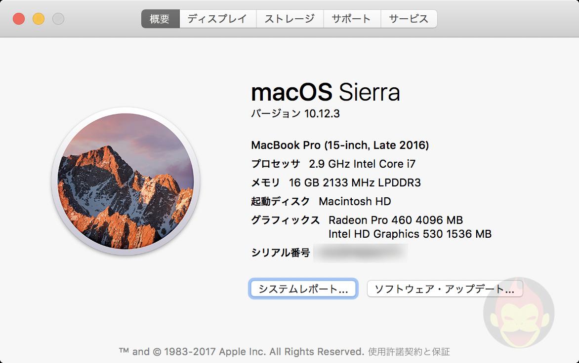 MacBookGoriTouchBar2016 Specs