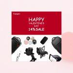 Spigen-ValentinesDay-Sale