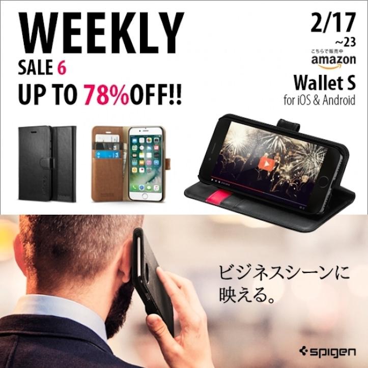 Wallet s sale