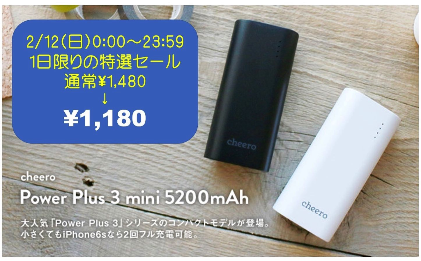 Cheero power plus mini 3 5200 sale
