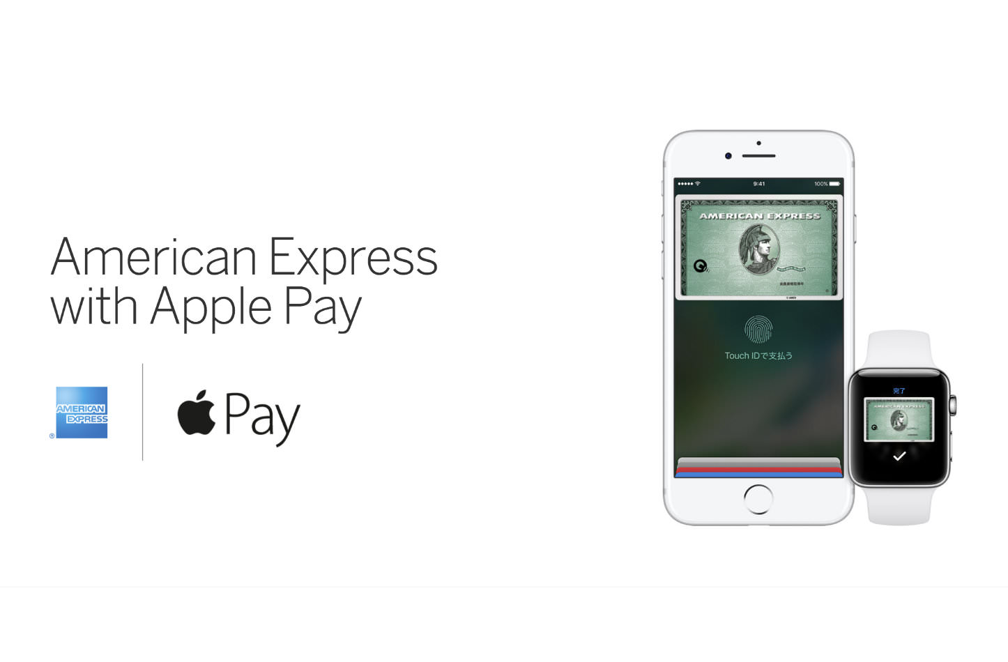AMEX with Apple Pay