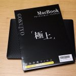 Agrado-Display-Film-MacBook-Pro-2016-15inch-01.jpg