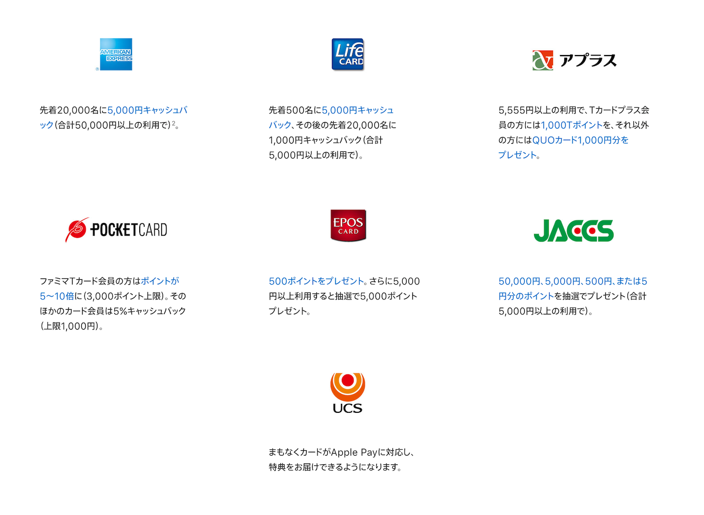 Apple-Pay-New-Credit-Cards.png