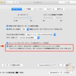 Mac-Settings-for-Function-Key-01.png