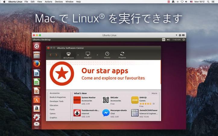 Parallels Lite Linux