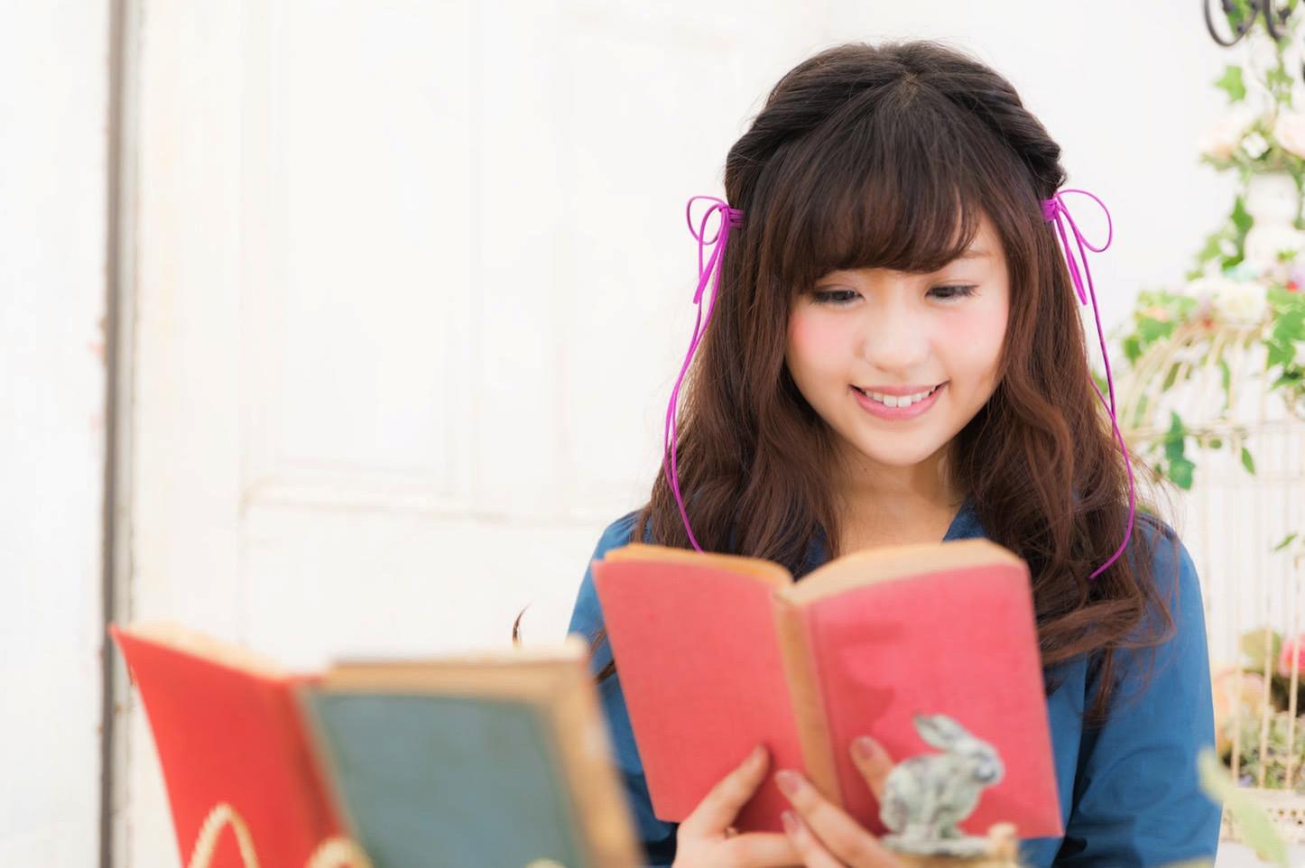Reading-Yuka-Pakutaso.jpg