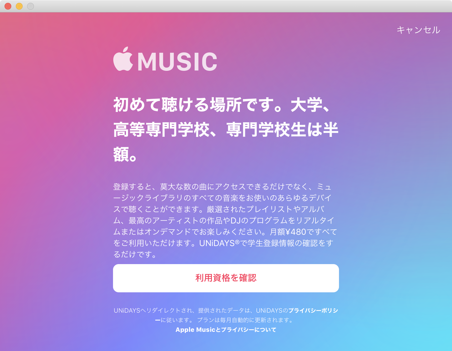 Apple Music New Users