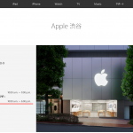 Apple-Store-WorkTime.png