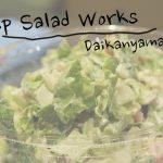 Crisp-Salad-Works-Daikanyama.jpg