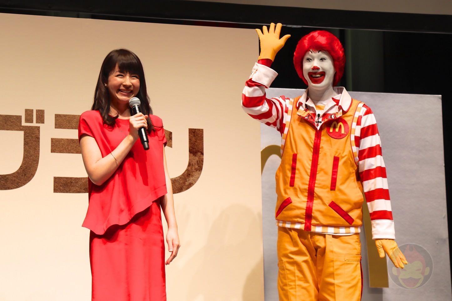 McDonalds-New-Japanese-Menu-Gran-Burgers-04.jpg
