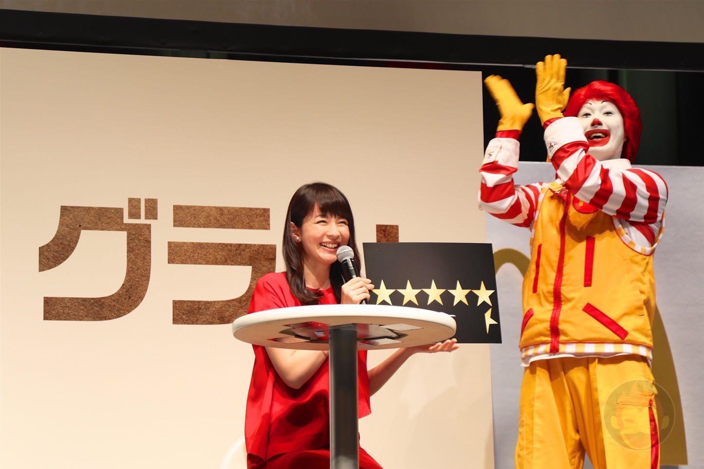 McDonalds-New-Japanese-Menu-Gran-Burgers-06.jpg