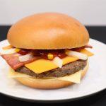 McDonalds-New-Japanese-Menu-Gran-Burgers-09.jpg